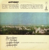 Gems Of The Russian Symphonic Miniature
